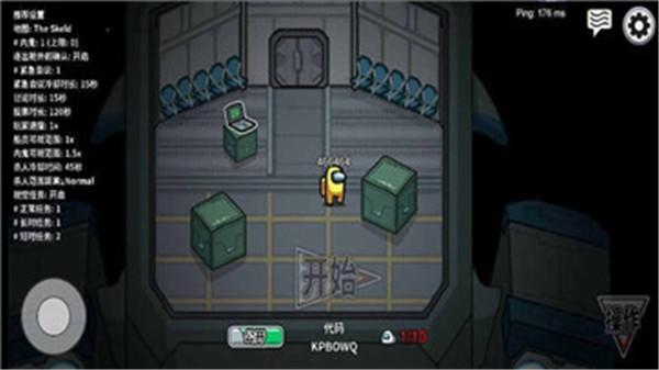 太空狼人护士模式游戏真实截图