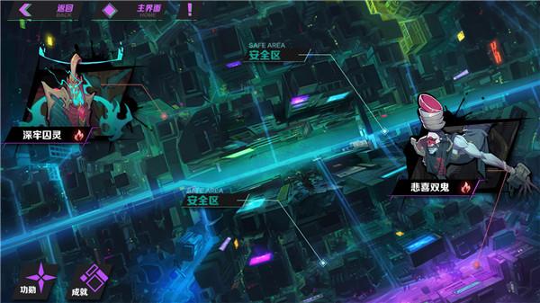 镇魂街天生为王内测版游戏界面