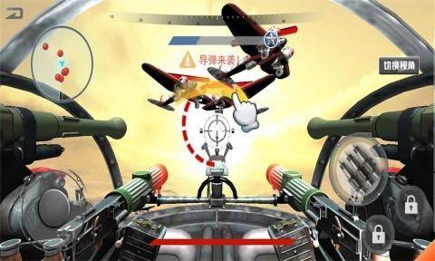 机甲空战吃鸡游戏