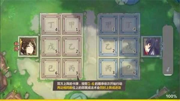 仙剑奇侠传九野安卓版
