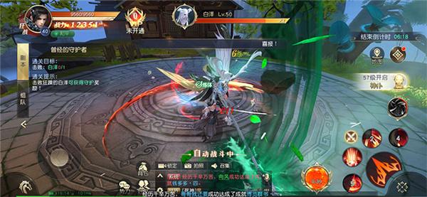 游戏战斗画面
