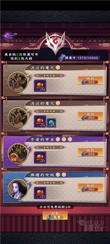 魔镜冒险英雄登录奖励