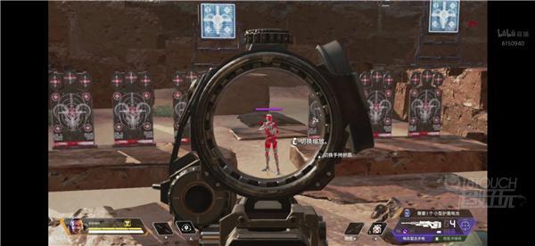 Apex英雄瞄准人物