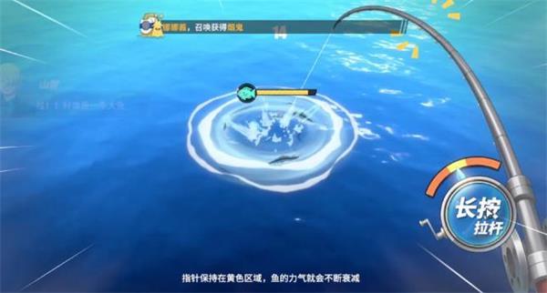航海王热血航线加亚岛探索宝藏一览