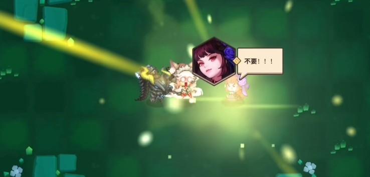 坎公骑冠剑迷路的少女攻略