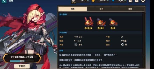 坎公骑冠剑暗炮强度介绍