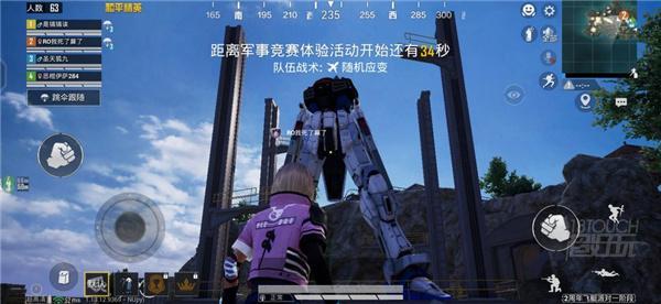和平精英switch版游戏场景截图