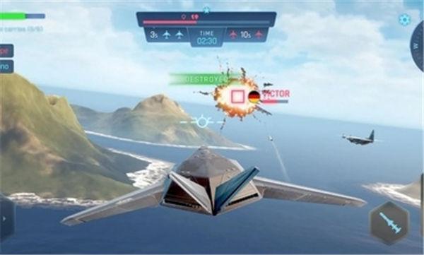 游戏飞行场景