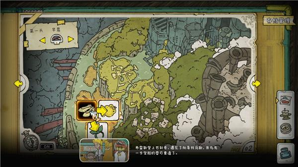 巴别号漫游指南地图选择