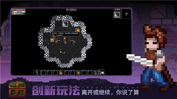 魔法洞穴2测试服
