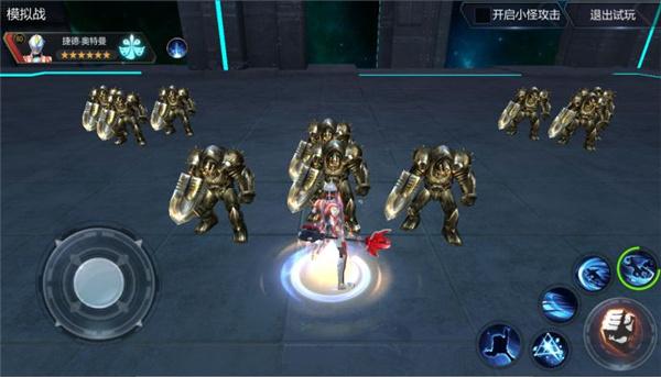 奥特曼宇宙英雄1.06版本战斗场景截图