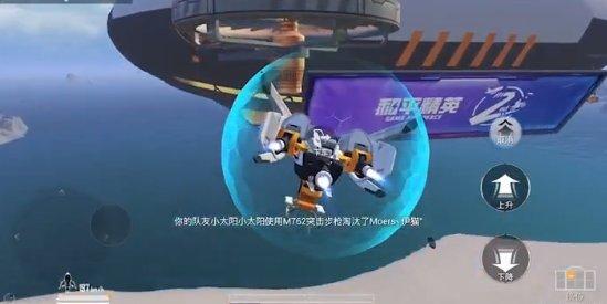 和平精英战斗小飞艇刷新点一览