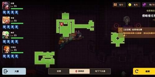 坎公骑冠剑侵略者任务黄碎片位置一览
