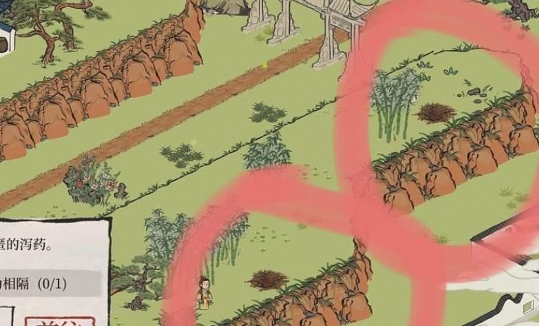 江南百景图小蛮探险破解纸条怎么做
