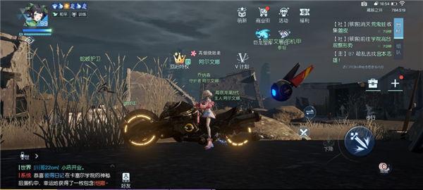 龙族幻想电脑版战斗场景