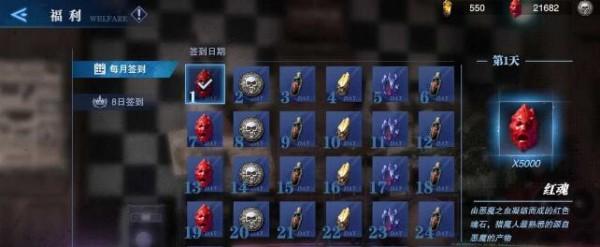 鬼泣巅峰之战魂石种类用途一览