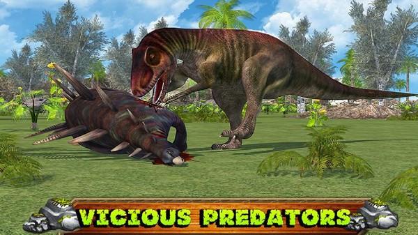 野生恐龙冒险生存
