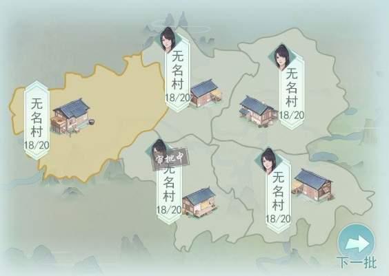 江湖悠悠被偷酒影响一览