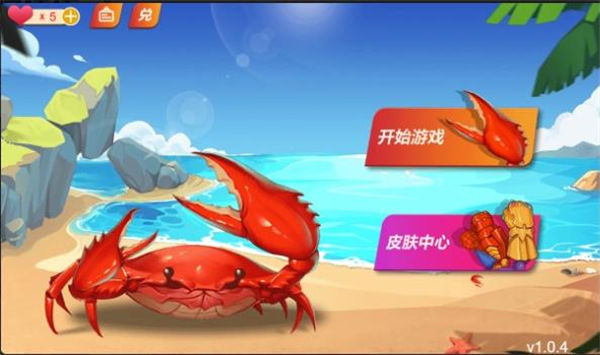 抖音最强大螃蟹