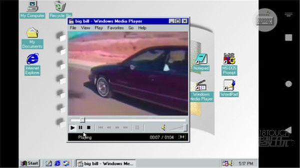 win98模拟器汉化版视频播放