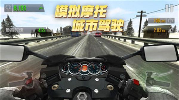 模拟摩托城市驾驶