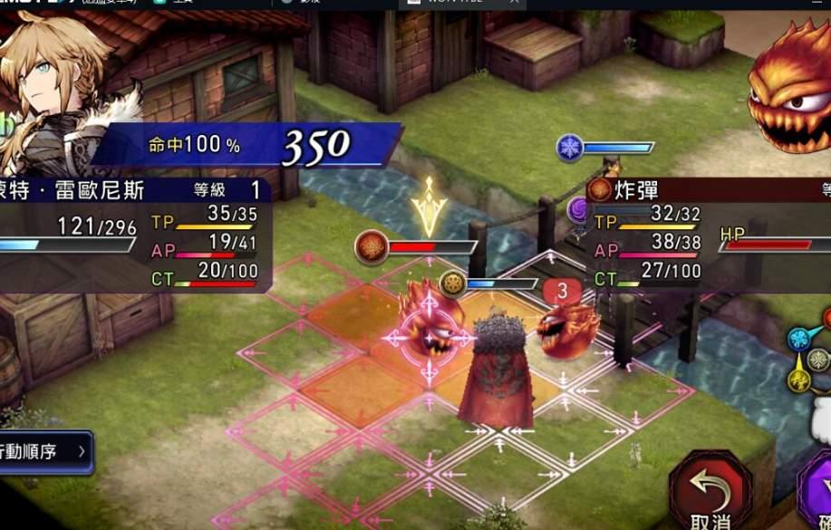 最终幻想勇气启示录幻影战争公测兑换码一览2021最新可用