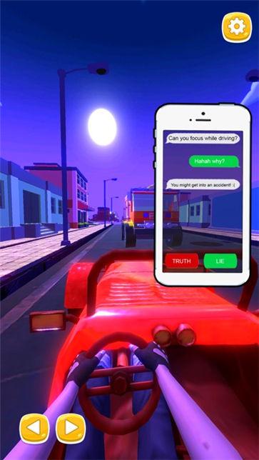 不要发短信和提前开车消息回复