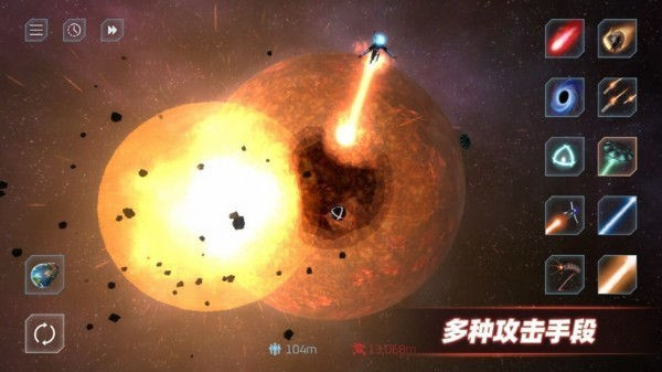 星战模拟器后羿版本