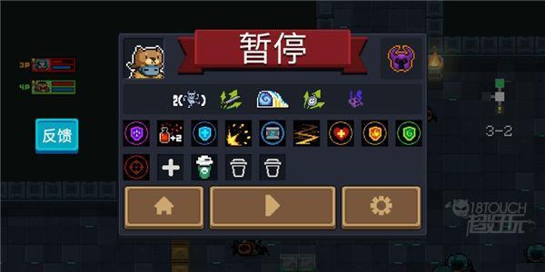 元气骑士2.9.2挑战暂停