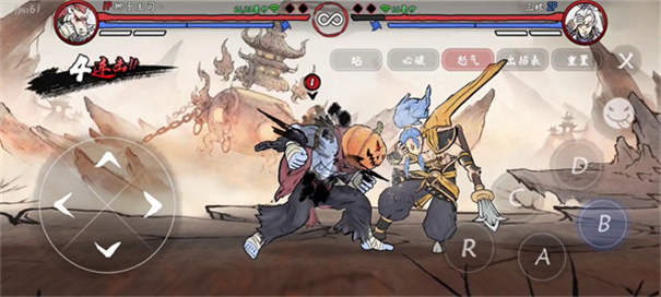 鬼斗手机版游戏场景