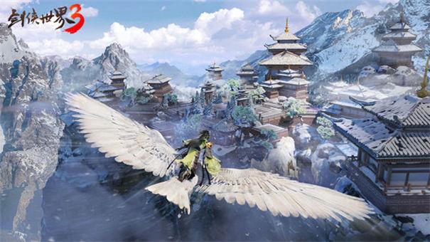 剑侠世界3飞行模式
