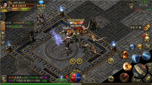 传奇世界3D怒斩天下游戏界面