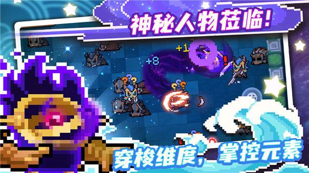 元气骑士3.22宣传图