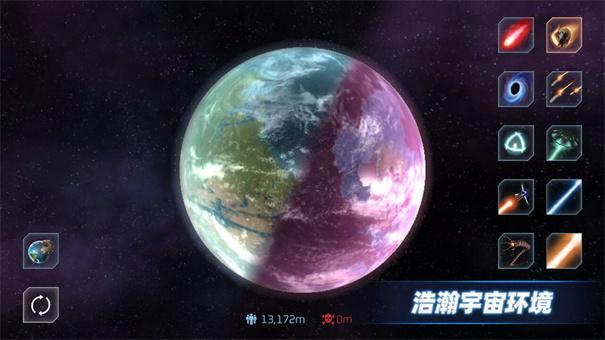 星战模拟器2021冰冻光线游戏场景