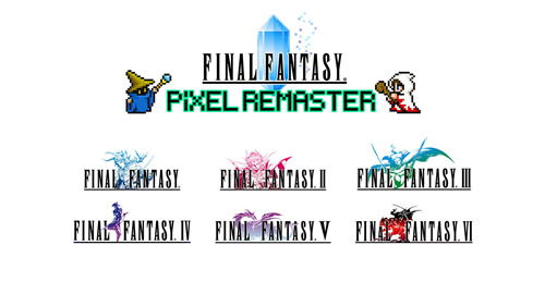 SE表示:最终幻想:像素重置版可能会登陆其他平台