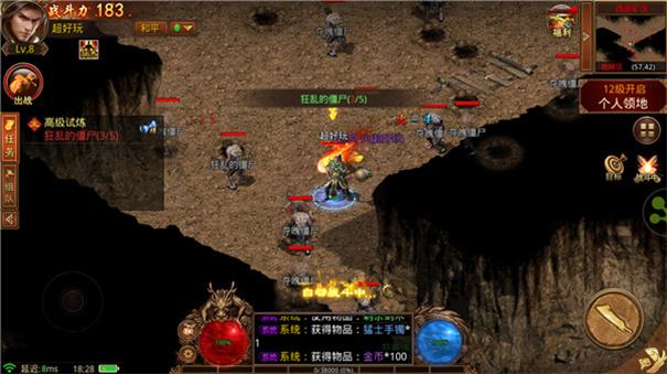 金族财神霸业游戏画面
