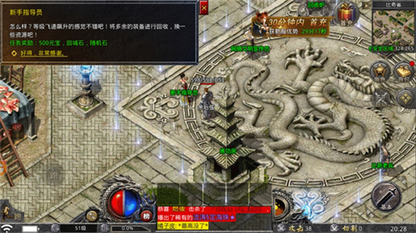 刘亦菲传奇合击城镇界面