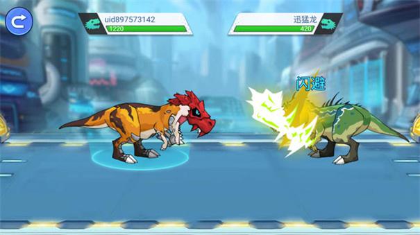 机甲恐龙对决战斗场景