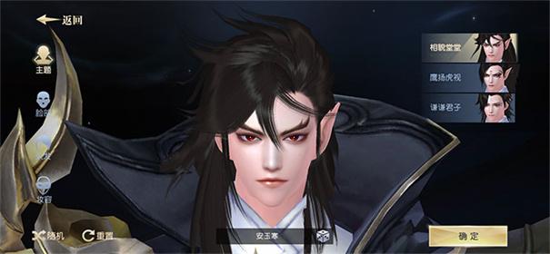 洛神道尊角色形象