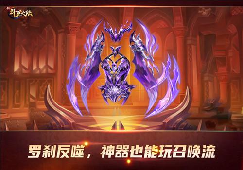 能抵挡唐三的神器《新斗罗大陆》罗刹神装噬魂水晶妙用无穷
