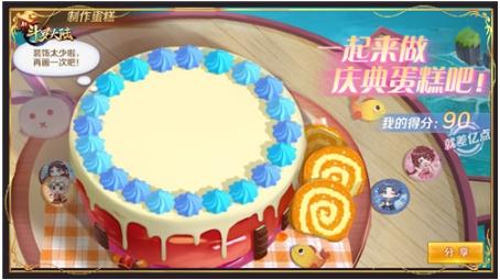 新斗罗大陆周年庆典如火如荼筹备中 预热活动将开启