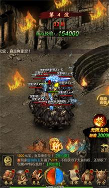 赤月屠龙战斗场景