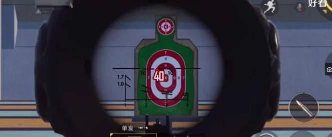 和平精英acval突击步枪强度测评