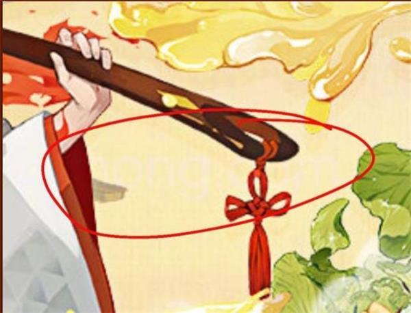 阴阳师五周年新式神食灵宣传图水印事件 食灵水印事件始末图片2