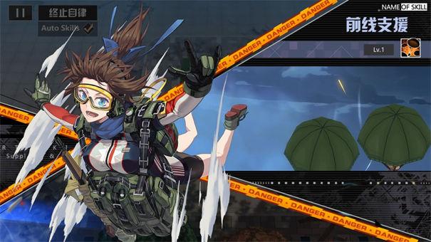 潘多拉的回响角色战斗界面
