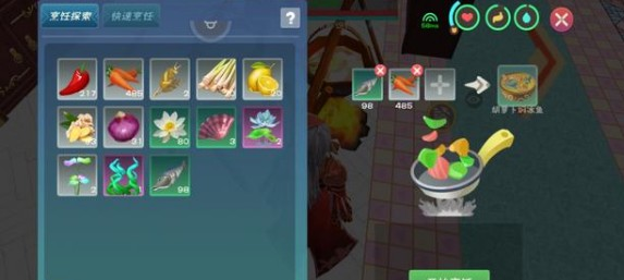 创造与魔法北镜冰鱼料理配方一览
