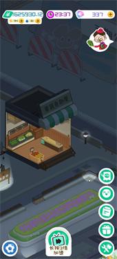 房东模拟器2.1.5