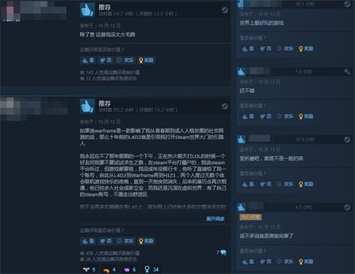 喋血复仇已在Steam上发售 获玩家特别好评