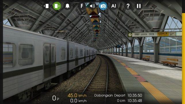 复兴号高铁模拟驾驶截图5