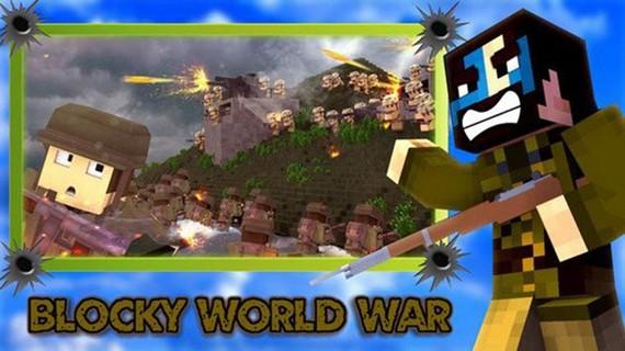 战争工艺世界截图2